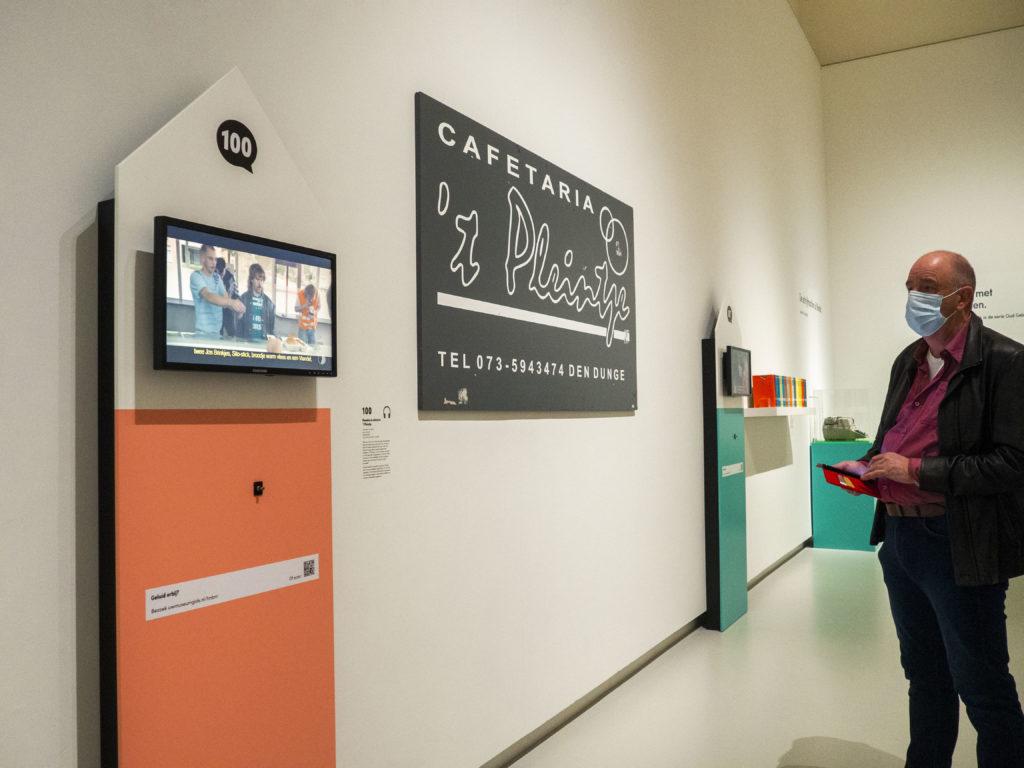 WIN TOEGANGSKAARTEN VOOR HET NOORDBRABANTS MUSEUM